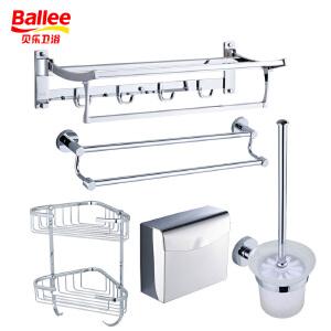 【货到付款】贝乐BALLEE 全铜双层网篮 浴室毛巾架套装 活动折叠浴巾架 G1720-5