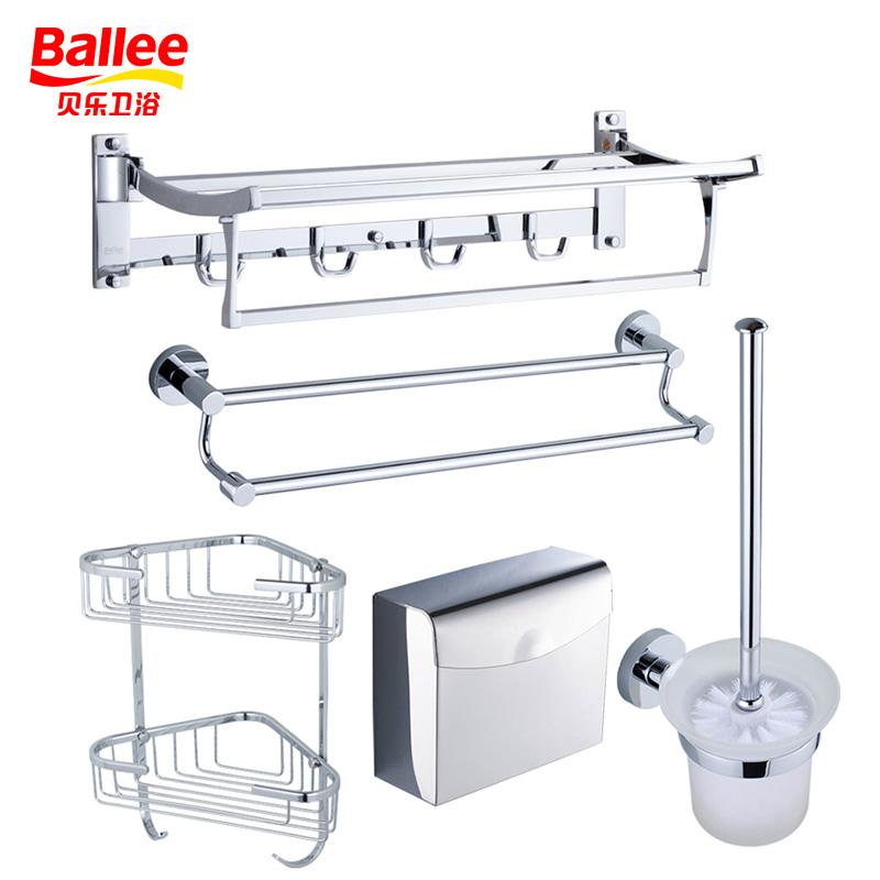 贝乐BALLEE 全铜双层网篮浴室毛巾架套装活动折叠浴巾架G1720-5