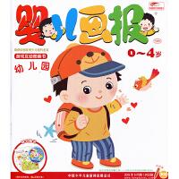 幼儿画报中文版2019年4期【7-8月】期刊杂志