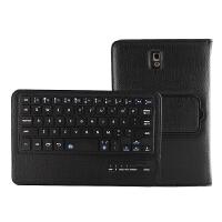 ikodoo爱酷多 三星Galaxy TabS T700/T705C T800/T805C 可分离式无线蓝牙键盘保护套 T700蓝牙键盘 T705C保护套  T800保护套 T800键盘 T805C保护套 皮套 8.4英寸 10.5英寸 蓝牙键盘  支架 配件 送膜