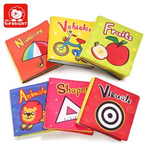 特宝儿 早教婴幼儿布书0-1岁新生儿宝宝玩具益智儿童玩具