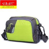 格蓝迪尔GELANDER 旅行包超大容量防水尼龙面料 男女通用单肩包背斜挎包手提包