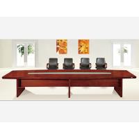 鑫宣美XM-HZ005会议桌