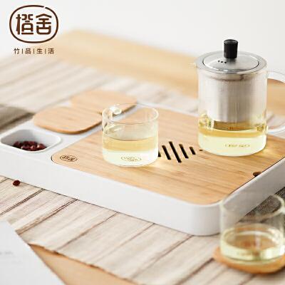 橙舍 偷闲茶盘(经典款)功夫茶具套装储水式竹茶盘带零食储物盒