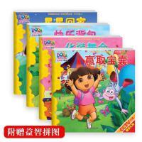 《爱探险的朵拉》系列故事第三辑开心时刻 附赠朵拉益智拼图 3-6岁儿童卡通故事绘本朵拉书籍 亲子读物