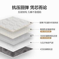 乳�z床� �� 1.5m床家用� 被褥子加厚� 褥1.35米�稳�W生宿舍� 子