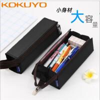 日本KOKUYO国誉笔袋对开式女简约文具袋男大容量铅笔方形可展开式儿童帆布笔盒小学生初中高中生大学生小清新