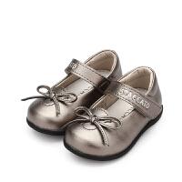 【159元任选2双】思加图童鞋女童休闲鞋婴童宝宝鞋男孩