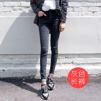 韩国秋季卷边烟灰色高腰牛仔裤女长裤紧身黑色铅笔小脚裤深色复古 25 一尺八
