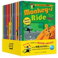 培生儿童英语情境口语400句(上,3-6岁适读,附互动游戏,练习,图文单词表,让孩子边玩边巩固知识点