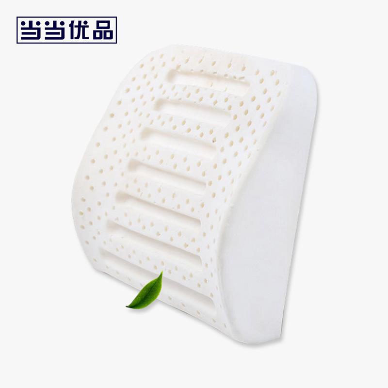 当当优品 进口天然乳胶靠垫靠背 垫腰垫39*35*10cm当当自营 SUKKAPA制造商代工
