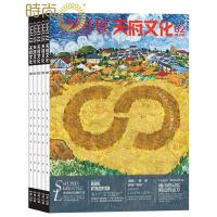 天府文化杂志2021年全年杂志订阅一年共12期 9月起订 历史文化城市发展生活美学城市形象等综合类刊物