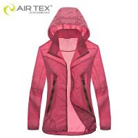 AIRTEX亚特春夏季户外风衣女士透气防晒服防紫外线薄运动皮肤风衣