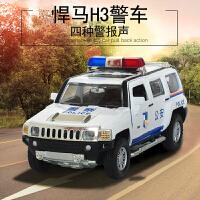 悍马警车汽车模型儿童玩具车警察车仿真合金车模型男孩礼物