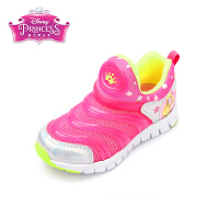 【119元任选2双】迪士尼Disney童鞋毛毛虫休闲运动鞋女童 DF0030