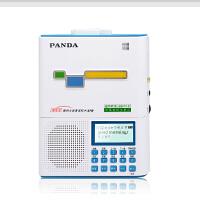 熊猫F-378磁带复读机 数码 学习机U盘Mp3播放机录音磁带随身听插U盘TF卡同步教材机充电锂电池 新品!免费教材