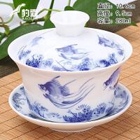 单个三才泡茶 陶瓷茶具盖碗大号300ml茶杯茶碗