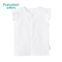 全棉时代 幼儿女款剪花短袖衬衫1件装