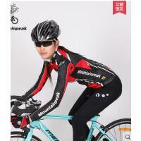 薄抓绒骑行服长袖套装女 山地车自行车长裤女  可礼品卡支付