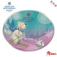 送货券-莫斯科餐厅-冰雪西伯利亚月饼礼盒520克-电子券-礼券-礼卡