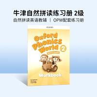 进口英文原版 Oxford Phonics World 2 牛津自然拼读教材配套练习册 4-8岁