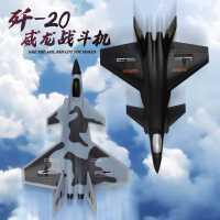 遥控飞机战斗飞机航模固定翼小学生无人机大型泡沫滑翔机儿童玩具