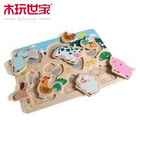 木玩世家 农场动物拼图 森林动物拼图 交通工具拼图儿童早教益智木制玩具