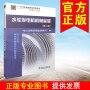 11-040职业技能鉴定指导书 水轮发电机机械检修(第二版)