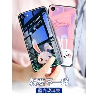 苹果6手机壳女款卡通全包iphone7plus保护套六玻璃壳8P防摔6s可爱新款硅胶软蓝光8个性创意6splus潮牌网