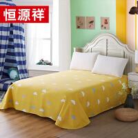 恒源祥加厚床单单件1.5/1.8/2.0m米床单双人纯棉简约全棉床上用品