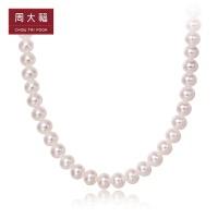 周大福简约大方银珍珠项链 T75398特惠