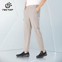 探拓户外运动速干裤男夏季薄款透气登山跑步多口袋宽松快干长裤