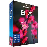 LP日本 孤独星球Lonely Planet旅行指南系列-日本(第三版)