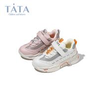 【券后价:136.9元】他她Tata童鞋儿童运动鞋冬季保暖新品中大童女孩时尚老爹鞋