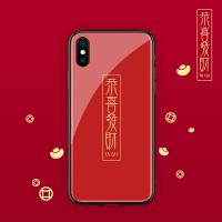 猪年恭喜发财苹果x手机壳新年红色iPhone8plus本命年6s个性创意7防摔网红xs max明星同款xr情侣8潮男7