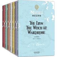 The Complete Chronicles of Narnia:纳尼亚传奇(英文朗读版 套装共7