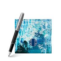 派克钢笔(PARKER)2021新品卓尔挚雅系列宝珠笔大雅礼盒 商务*书写办公 签字笔 生日礼物