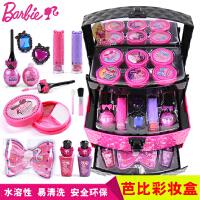 芭比彩妆盒儿童化妆品口红迪士尼公主女孩化妆盒芭比娃娃套装礼物