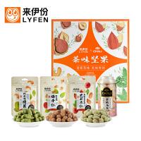 【�硪练� X ChaLi茶味�怨��Y盒】年��Y盒�怨�零食含蜜桃�觚�茶
