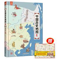 手绘中国历史地图绘本 人文版画给小学生的彩色地图百科全书6-12岁 上下五千年的中华文明是学习历史的读物畅销童书洋洋兔漫