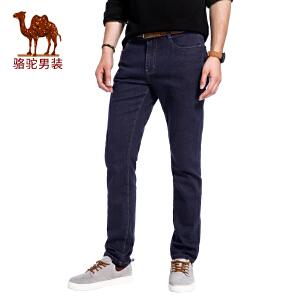 骆驼男装 2017年秋季新款中腰直筒纯色拉链男青年水洗牛仔长裤子