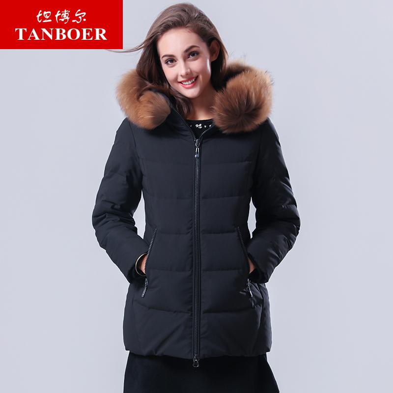 坦博尔2017新款羽绒服女中长款修身连帽大毛领羽绒服外套TB17518新品上市   商场同款