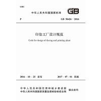 DL/T 866-2015 电流互感器和电压互感器选择及计算规程