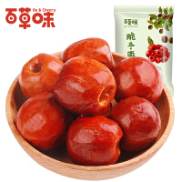 【百草味-脆冬枣35gx6袋】干果大红枣 特产无核枣干枣子