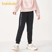【抢购价:69】巴拉巴拉童装女童裤子儿童长裤秋装2021新款洋气休闲中大童时尚潮