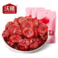 【沃隆蔓越莓干80g*3袋】 烘焙原料零食蜜饯孕妇果干 曼越梅干原