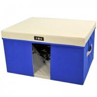 开馨宝 毛衣收纳箱 带盖可视衣物整理箱 蓝色小号 W7203
