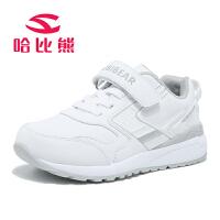 【2件3折到手86.4元】哈比熊童鞋男童运动鞋2018新款女童白鞋儿童鞋男女童休闲鞋