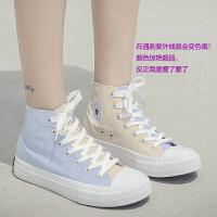 紫外线变色帆布鞋女鞋子光感秋季2019潮鞋韩版百搭学生高帮鞋 白色 遇光变彩色