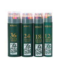 晨光文具 彩铅 AWP36802 36色PP筒装彩色铅笔 学习用品